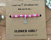 Will You Be My Flower Girl, Be My Bridesmaid, Flower Girl Bracelet, Flower Girl Proposal Bracelets, Custom Bridal Party Gift, Pearl Bracelet
