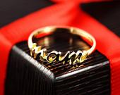 Personilized Name Ring Mom Ring Bridesmaid Ring 9ct Solid Yellow Gold