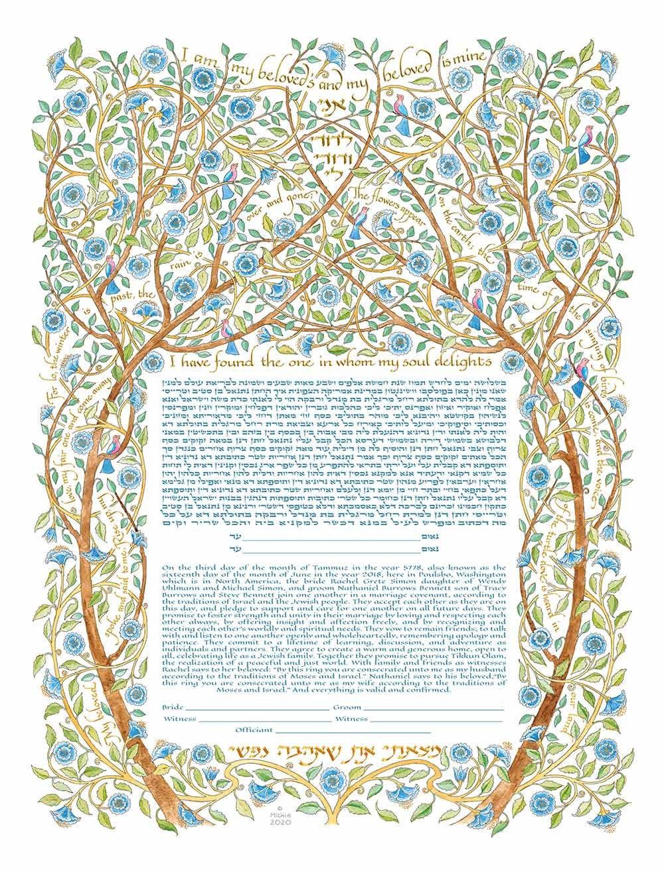 Arbor Giclee Ketubah, Jewish Marriage, Wedding Vows, Traditional, Conservative, Reform, Interfaith, Anniversary, Gk-76