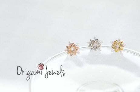 Cz Star Cartilage Earring, Star Helix Dainty Conch Piercing, Delicate Cubic, Wedding Jewelry, Bridesmaids Gifts