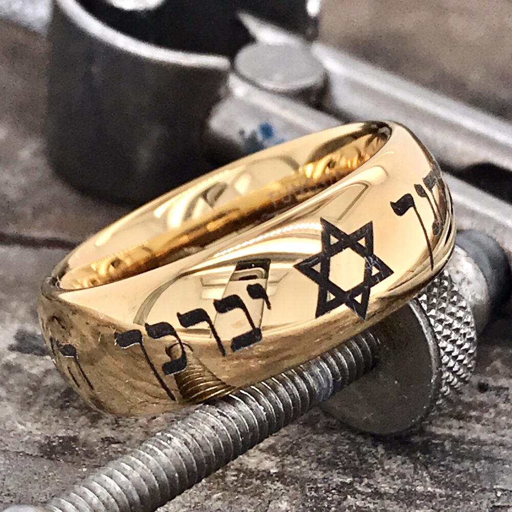 Gold Tungsten Ring, Band, Hebrew Wedding Unique Promise Prayer Ring