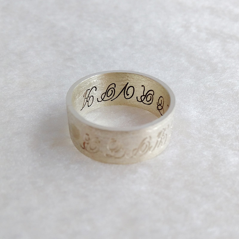 Edwardian Ring Silver, Brushed Silver Ring, Personalized Name Ring, Wedding Date Ring, Band Ring, Engraved Monogrammed Ring, Custom Jewelry