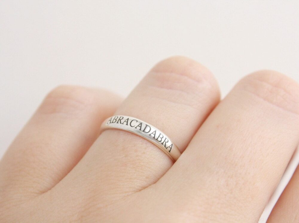 Abracadabra Ring, Engraved Wedding Band, Magical Jewelry, Occult Manifestation Intentional Wicca Wiccan