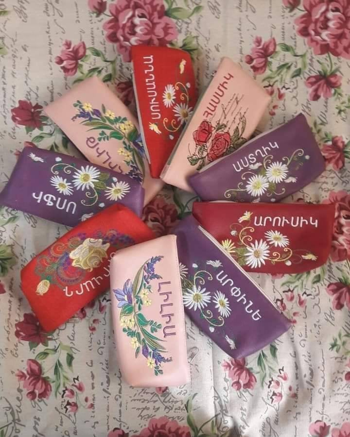 Personalized Faux Leather Armenian Embroidered Pencil Case, Vanity Purse, Toiletry Bag, Makeup Organiser, Bridesmaid Gift