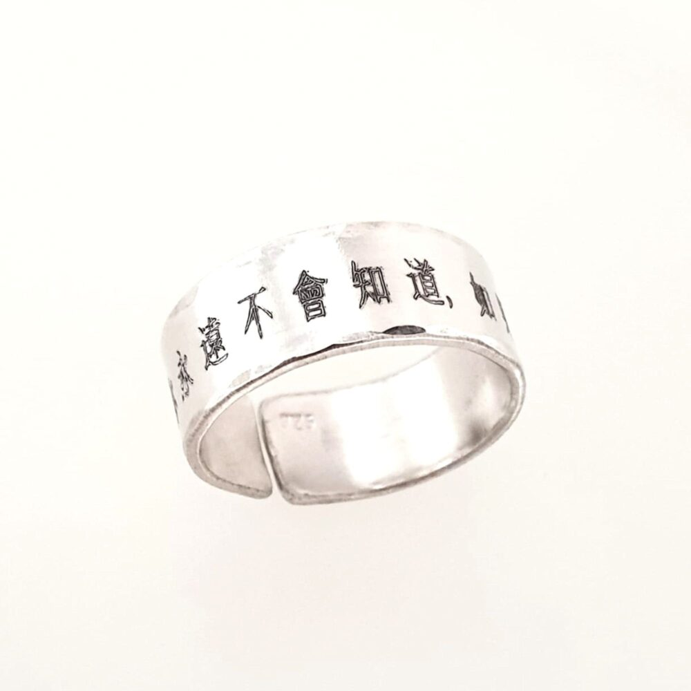 Custom Kanji Ring, Personalized Japanese Chinese Characters Sterling Silver Band, Jewelry, Name Ring Jewelry Gift