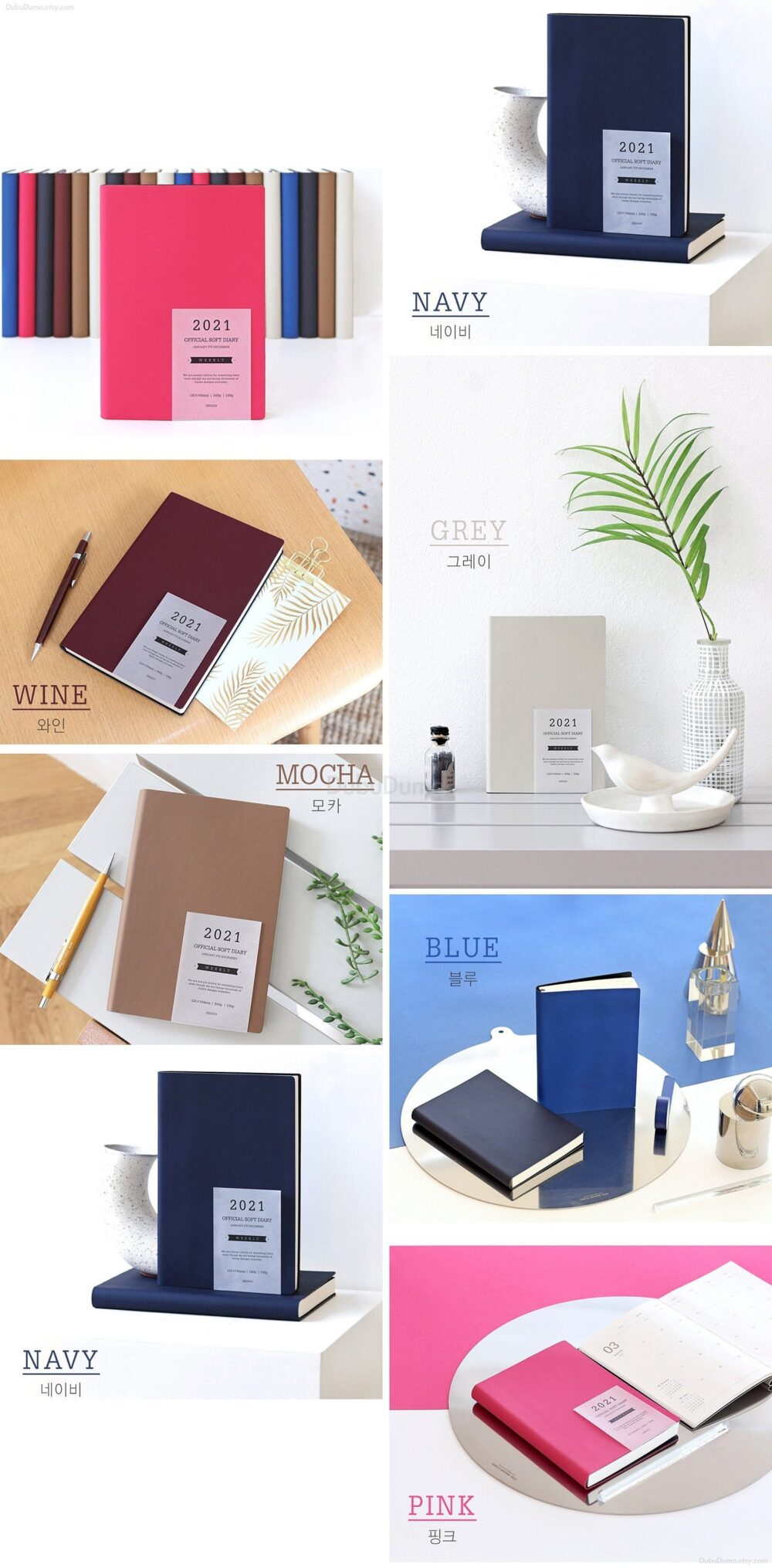 2021 Weekly Planner [6Colors]/Monthly Yearly Daily Office