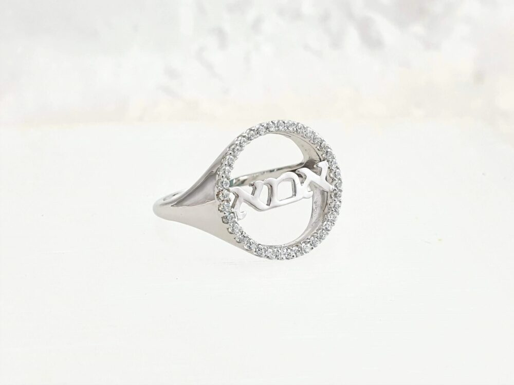 925 Sterling Silver Ring Mom Hebrew Ring, Mother's Day Gift