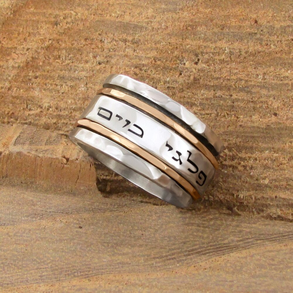 Bible Versa Ring, Jewish Spinner Rings, Gold & Silver Hebrew Wide Wedding Band, Israel Blessing Anxiety Ring